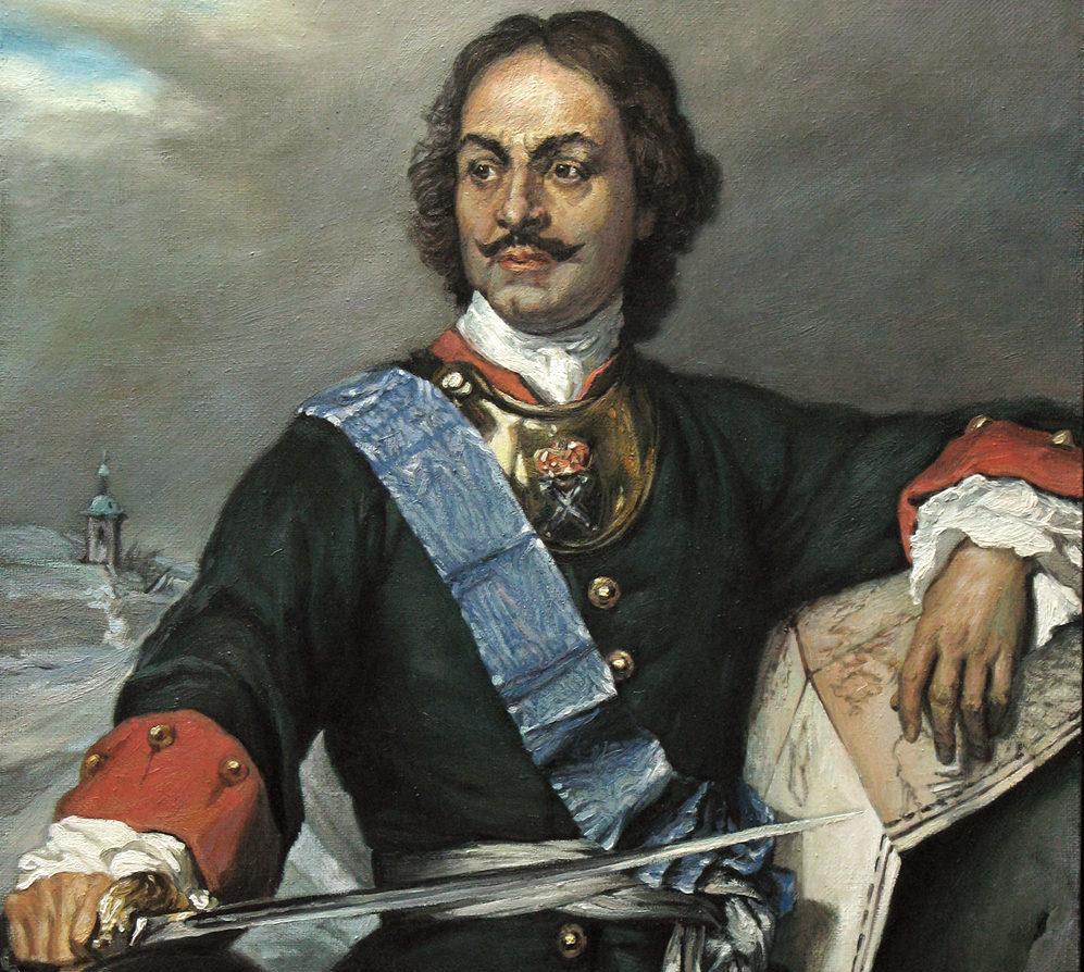 Tsar Peter The Great And Russian Beard Tax